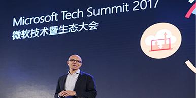 微软在中国市场正式发布Azure Stack混合云!