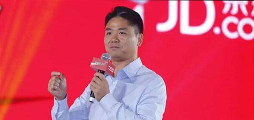 刘强东怒斥电商二选一 博通拟千亿美金并购高通