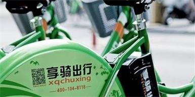 西安市叫停共享电单车!你的押金还安全吗?