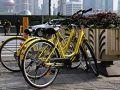 树立行业规范!上海推共享单车新政