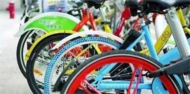 深圳共享单车逾期不退还押金,最高罚款五万元!