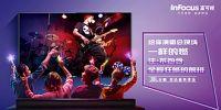 InFocus富可视40英寸智能电视新品体验:外表小而美 内在大而全