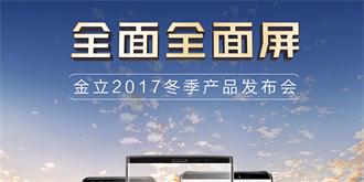 """魅族Pro 7成今年""""跳水王"""",""""共享宝马""""即将入华!"""