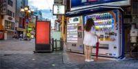 微信支付走向日本自动售货机 中国游客可实现便捷支付