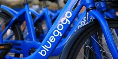 滴滴收购小蓝单车部分资产,押金问题亟待解决