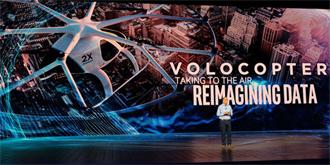 直击2018CES:飞行汽车Volocopter /无人机Shooting Star震撼亮相!