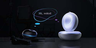 AI创企Rokid完成1亿美元融资,主攻AI人机交互方向!
