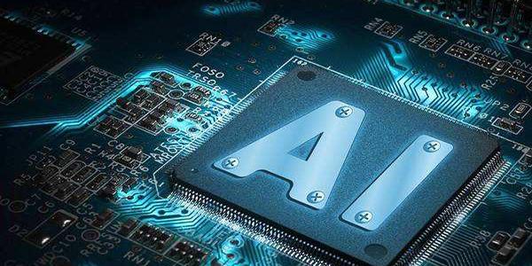 外媒:AI芯片增长率达53.06%, 2023年市场规模突破百亿美元