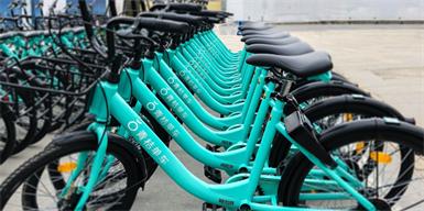 """滴滴共享单车在成都上线,除了""""小蓝""""还有""""青桔""""?"""