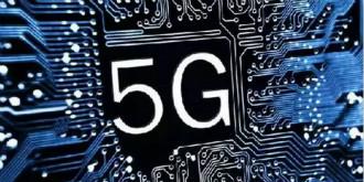 【每日科技】高通携小米OV宣布5G领航计划 乐视网股价持续下跌logo突变