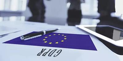 欧盟对数据安全出手,AI/深度学习将被套上枷锁?