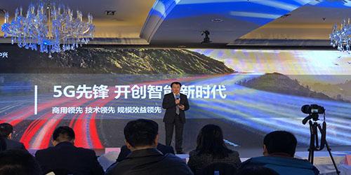 MWC 2018前夕,中兴通讯公布5G策略/人工智能白皮书!