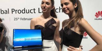 屏占比高达91%!华为发布全球首款可触控全面屏笔记本