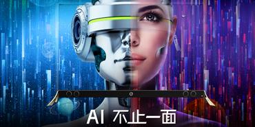 AWE 2018:人工智能、物联网引领全面智慧化家电狂欢!