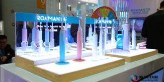 AWE2018:直击罗曼展台 智能牙刷引领全民健康