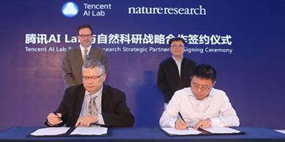 """腾讯宣布成立Robotics X ,联合自然科研发力""""AI+医疗"""""""