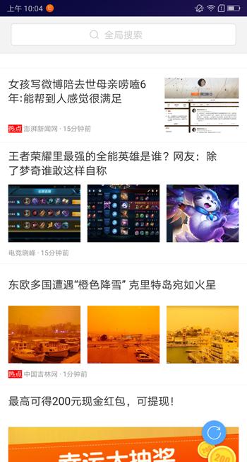 Screenshot_2018-03-28-10-04-40-0231044442