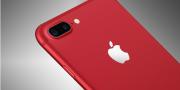红色限量版?iPhone 8和iPhone 8 Plus 或将加入新配色