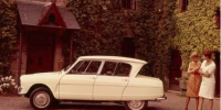 缅甸维加斯赌场最丑汽车,简直就是丑到没眼看,你的车上榜了吗?