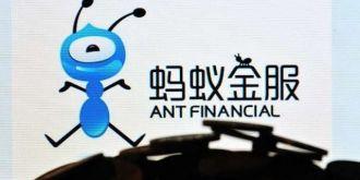港交所新规4月30日生效,蚂蚁金服或将成为首个IPO公司