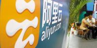 阿里云宣布进军国际云通信市场,将与Twilio展开直接竞争