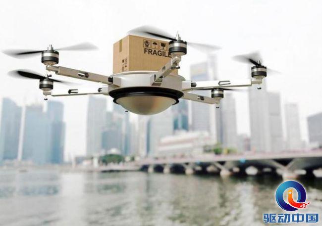 dronesedgemicrosoftbuild (1)