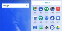谷歌发布全新Android P系统 OPPO成首批支持该系统手机厂商