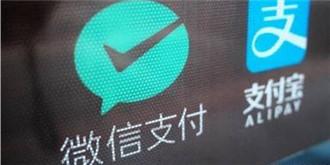 """微信""""无感支付停车场""""亮相深圳,支付巨头迅速抢占市场"""