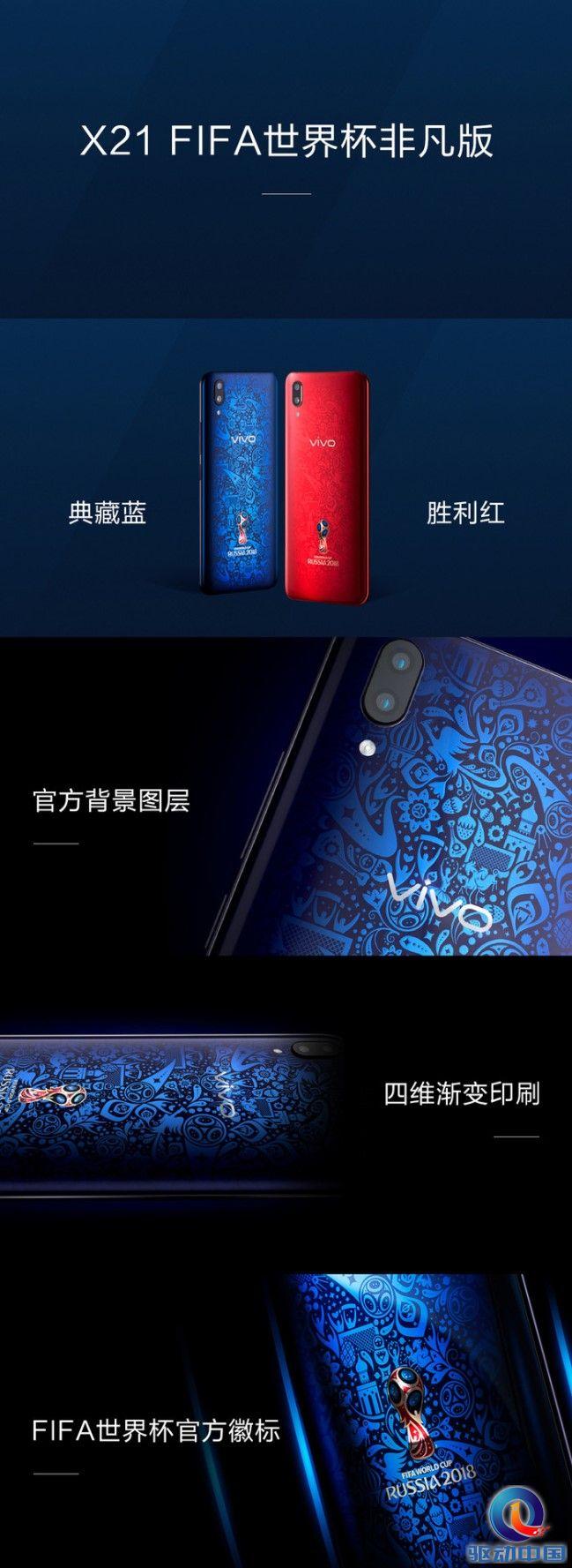 通過紅藍撞色設計,將象征vivo與victory的勝利v線置于鎖屏壁紙上,結合
