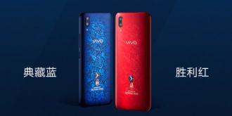 红蓝魅力助威世界杯,vivo X21 FIFA世界杯非凡版发布售价3698元!