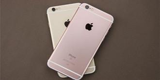 苹果中国公告:保外更换iPhone电池用户可获得394元退款