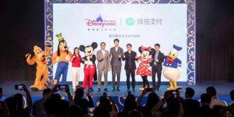 移动支付入口之争的日常:微信支付接入香港迪士尼
