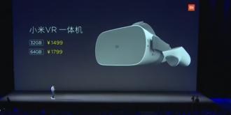 小米VR一体机发布,是VR该有的样子
