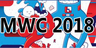 MWC2018世界移动通信大会 驱动中国直击MWC2018