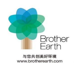 给创业公司的攻略秘籍——百年日企Brother是如何出道的?