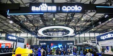 百度Apollo亮相CES Asia ,展现完整智能驾驶产品矩阵