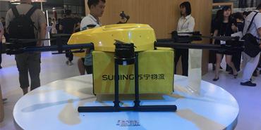 苏宁携众产品亮相CES Aisa2018,引领人工智能潮流