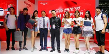 汉能携全系新品亮相CES Asia 2018, 引领移动能源时代!