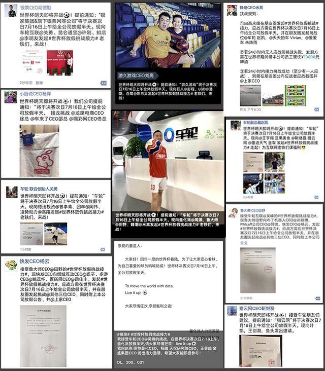 QQ图片20180614172448.jpg