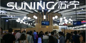 苏宁黑科技产品组团亮相CES Asia!展现智慧零售核心优势