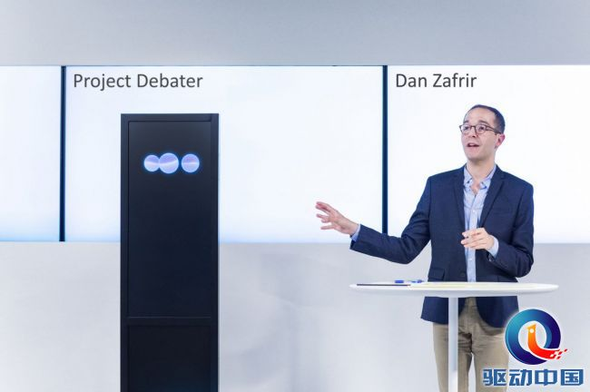 project-debater-with-human-professional