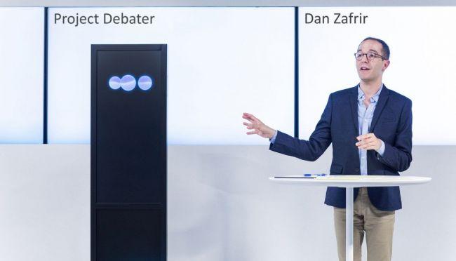 IBM推出最新AI产品Project Debater,可与人类进行辩论