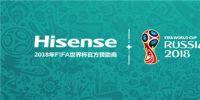 自称中国第一VS是否合法?海信世界杯赛场广告惹争议