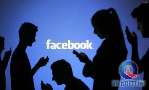 Facebook将关闭三项应用服务:因用户使用量低