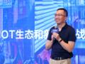 荣耀发布IoT生态和新零售战略 与合作伙伴共同面对零售挑战