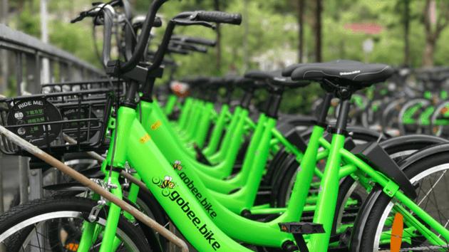 香港首家共享单车公司Gobee.bike宣布关闭