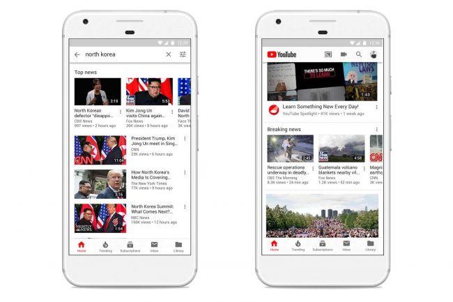 YouTube投资2500万美元解决突发新闻问题独家