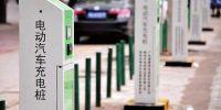 全国公共充电桩超27万个,新能源汽车市场潜力巨大