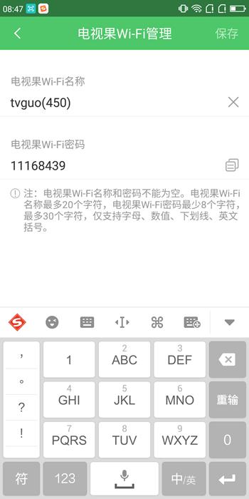 Screenshot_2018-07-12-08-47-55