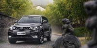 2018年世界500强公布 中国车企上榜数量世界第一